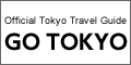 GO TOKYO Official Tokyo Travel Guide
