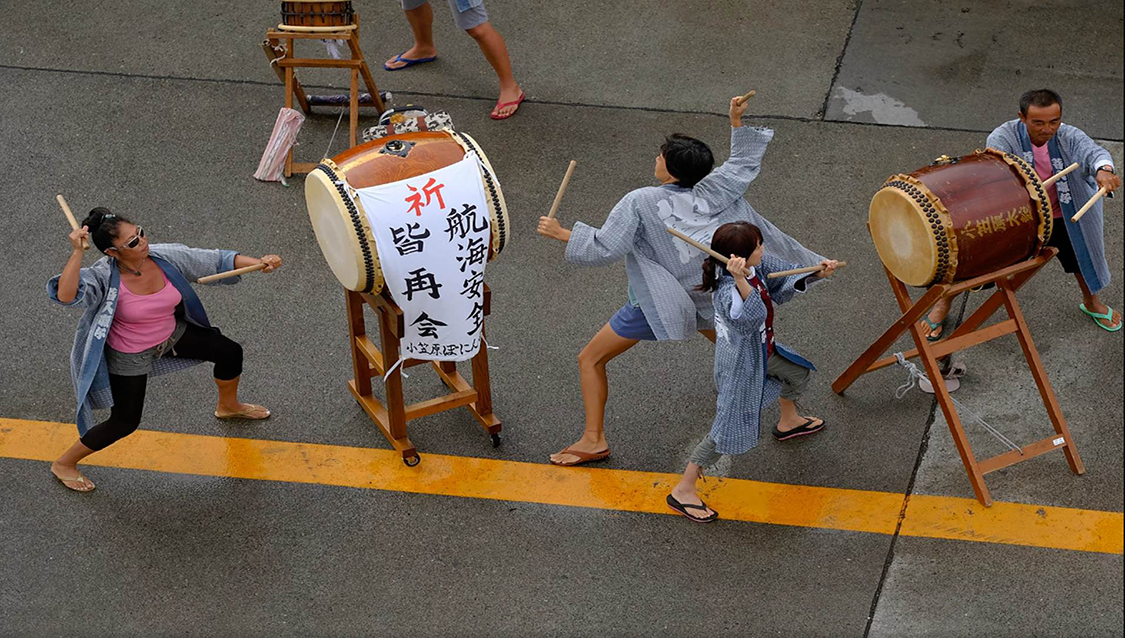Image result for taiko drums chichi jima