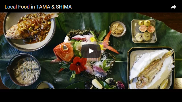 Local Food in TAMA & SHIMA (Domestic)